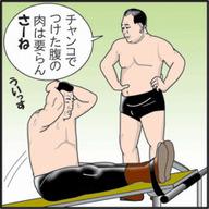 Okishikina